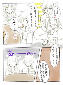 はんこうき!?②.png