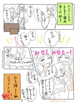 はんこうき!?④.png