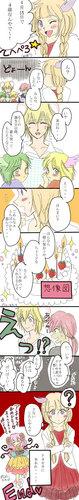 anemone4birthblog.jpg